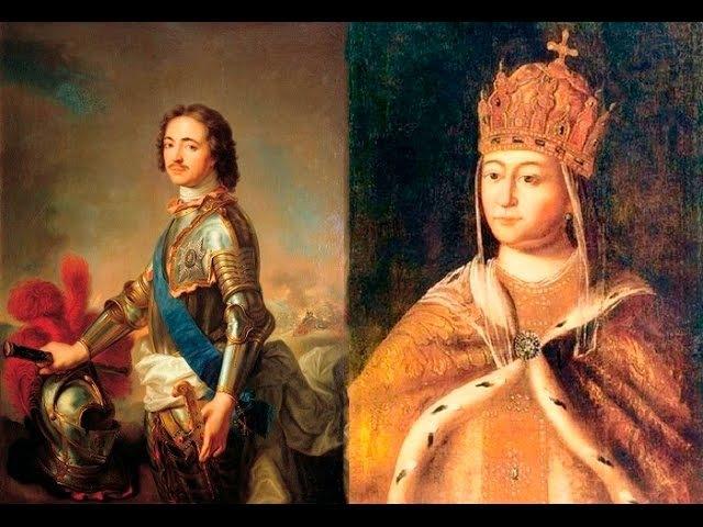 Петр Великий и Евдокия