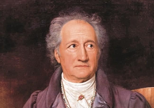 Иоганн Вольфганг фон Гете (1749 – 1832)