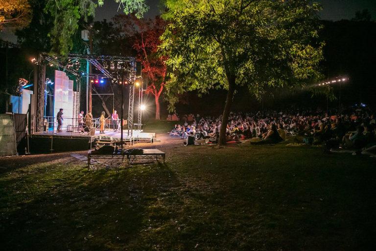 Шекспир в парке