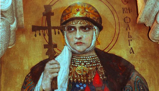 Киевская Княгиня Ольга