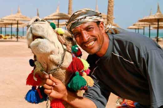 выходные в Египте