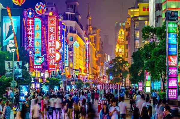 Нанкин-Лу, Шанхай