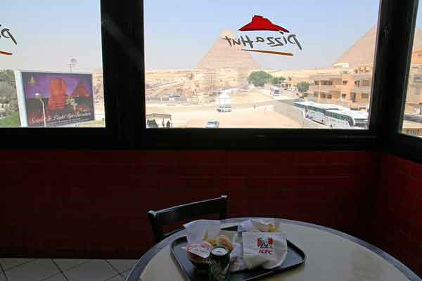 Pizza-Hut в Египте