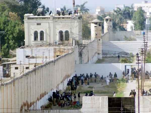 Тюрьма Сангаредди, Хайдарабад