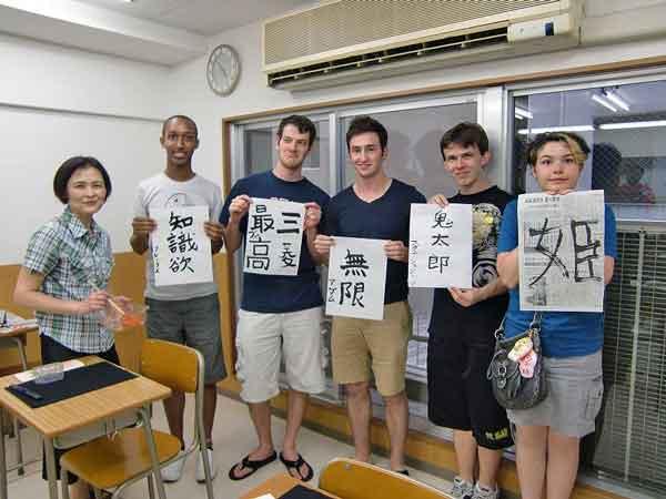 KCP International Japanese Language School
