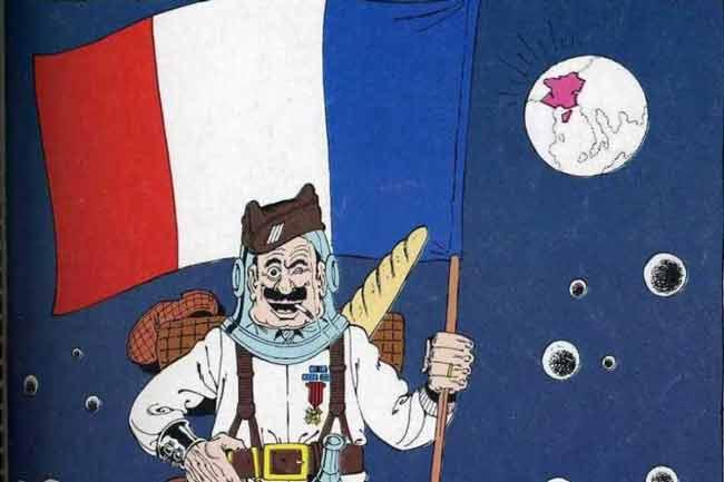 Франция в космосе