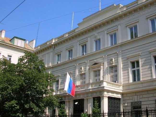 Школа российского посольства в Вене
