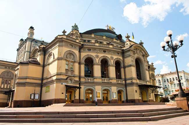 Украинский Национальный Оперный Театр Имени Тараса Шевченко