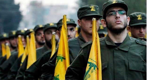 Хезболла